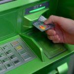 Как оплатить коммунальные услуги через банкомат Сбербанка