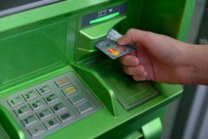 kak-oplatit-kommunalnye-uslugi-cherez-bankomat-sberbanka