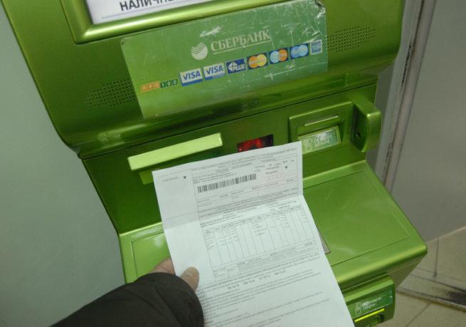 kak-oplatit-zhkkh-cherez-sberbank-bankomat