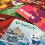 Лучшие кредитные карты банков