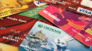 luchshie-besplatnye-kreditnye-karty
