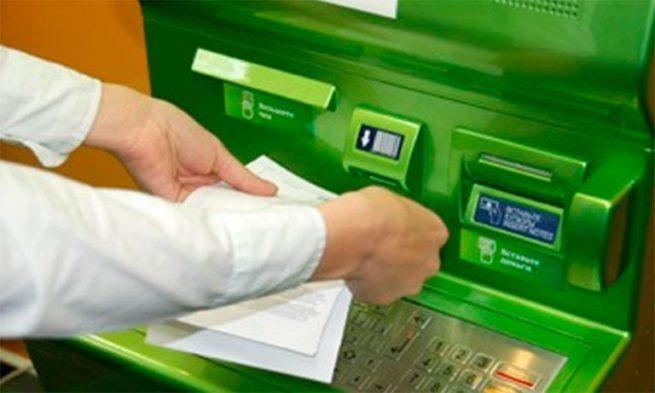 oplata-kommunalnykh-uslug-cherez-bankomat-sberbanka