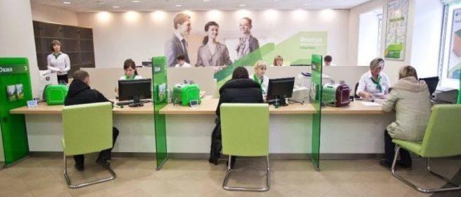 oplata-kredita-setelem-bank-cherez-sberbank