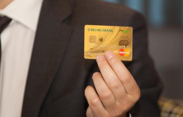 Беларусбанк предлагает воспользоваться кредитом «Партнер Оптимальный» на приобретение товаров (работ, услуг) в рамках заключенных.