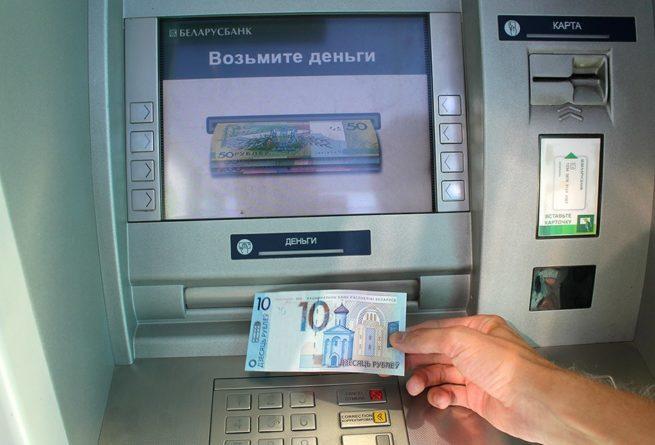 perevod-s-karty-Belarusbanka-na-BPS-cherez-bankomat