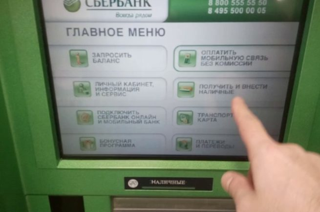 popolnit-schet-telefona-so-sberbank-karty