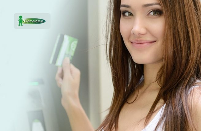 setelem-bank-oplata-kredita-cherez-sberbank-onlayn