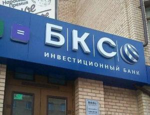 adres-bks-investitsionnyy-bank