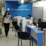 Банк Открытие – горячая линия и служба поддержки