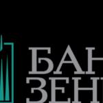 Банк Зенит — телефон службы поддержки