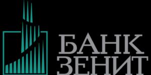 bank-zenit-tekhpodderzhka-telefon
