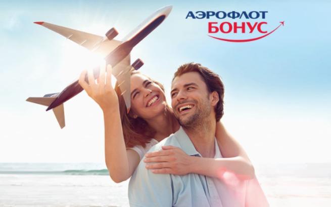 chastichnaya-oplata-milyami-aeroflot