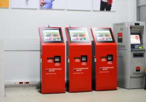 oplatit-kredit-rusfinan- bank-cherez-terminal