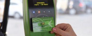 popolnit-podorozhnik-onlayn-s-bankovskoy-karty-spb