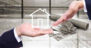 refinansirovanie-ipoteki-po-ddu-kakoy-bank