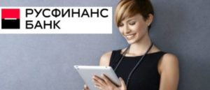 rusfinans-bank-oplata-kredita-cherez-sberbank-onlayn