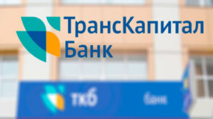 tkb-onlayn-bank-lichnyy-kabinet-voyti