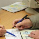 Реструктуризация кредита — как писать заявление