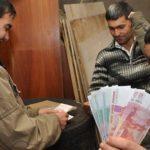 Перевод денег в Узбекистан из России