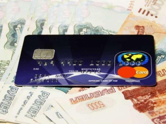 Изображение - Кредитная карта для предпринимателей kreditnaya-karta-dlya-ip-e1536394124437