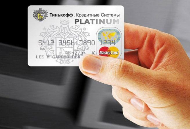 Изображение - Кредитная карта для предпринимателей kreditnaya-karta-tinkoff-dlya-ip-e1536393909413