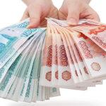 Как взять кредит с помощью кредитного брокера