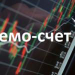 Демо-счет — зачем его использовать на Forex