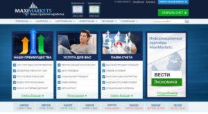 foreks-broker-maksimarkets-otzyvy