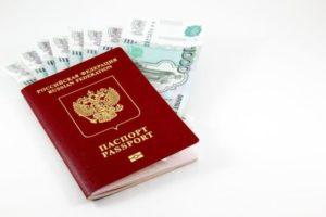 mikrokredit-tolko-po-pasportu