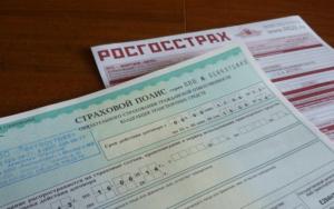 onlayn-polis-kasko-rosgosstrakh