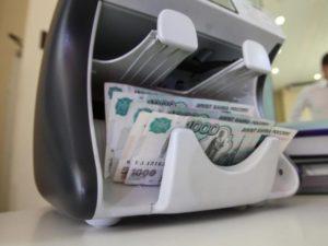 top-10-rossiyskikh-bankov