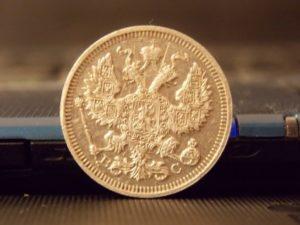 tsarskie-zolotye-i-serebryanye-monety
