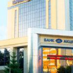 Акцепт Банк – вход в личный кабинет