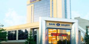 bank-aktsept-lichnyy-kabinet-registratsiya