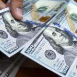 Где можно выгодно купить доллар США?