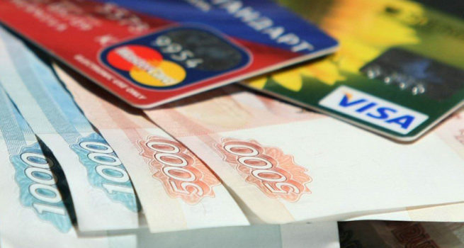 vzyat-kredity-v-bankakh-v-rostov-na-donu