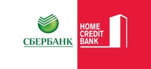 oplatit-khoum-kredit-cherez-kartu-sberbanka