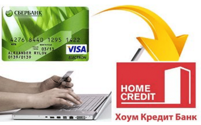 oplatit-khoum-kredit-onlayn-sberbank-kartoy