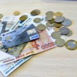 Срочно нужны деньги сегодня на банковскую карту