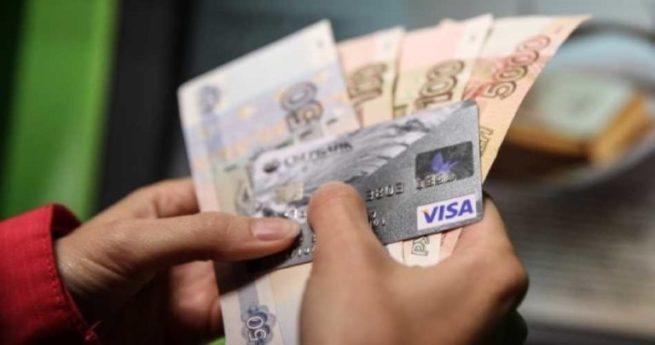 русские финансы микрозаймы официальный