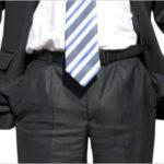 Как правильно оформить банкротство физического лица по кредитам?