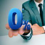 Кредит без процентов – новые возможности