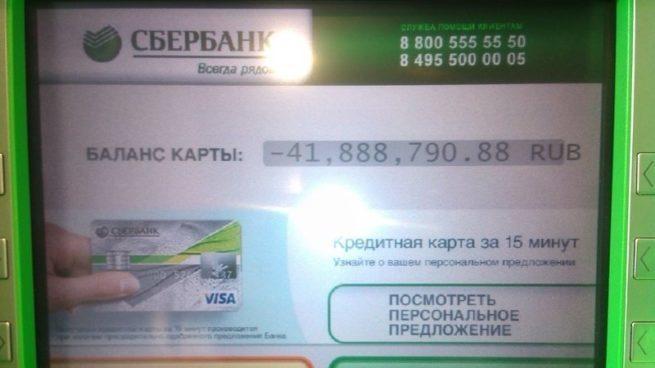 pochemu-na-debetovoy-karte-sberbanka-minusovoy-balans