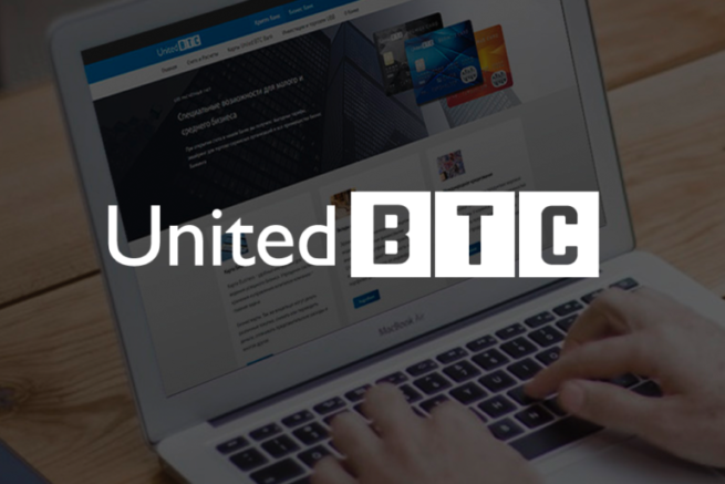 united-btc-bank-uslugi