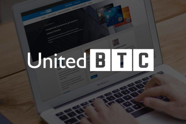 united-btc-bank-uslugi