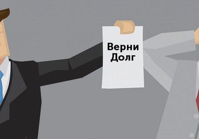moskva-sudebnoe-vzyskanie-dolgov