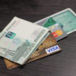 Как выгодно снять наличные с кредитной карты