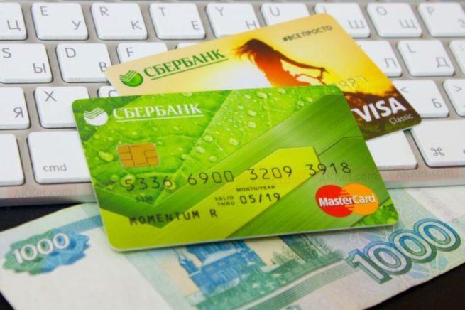 snyat-nalichnye-s-kreditnoy-karty-bez-komissii