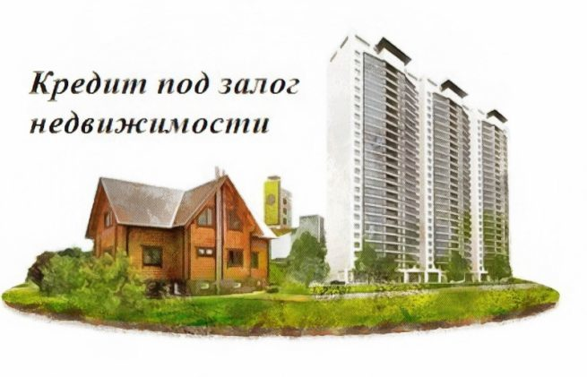sovkombank-vzyat-kredit-pod-zalog-nedvizhimosti