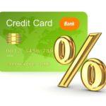 Кредитные карты с низким процентом годовых